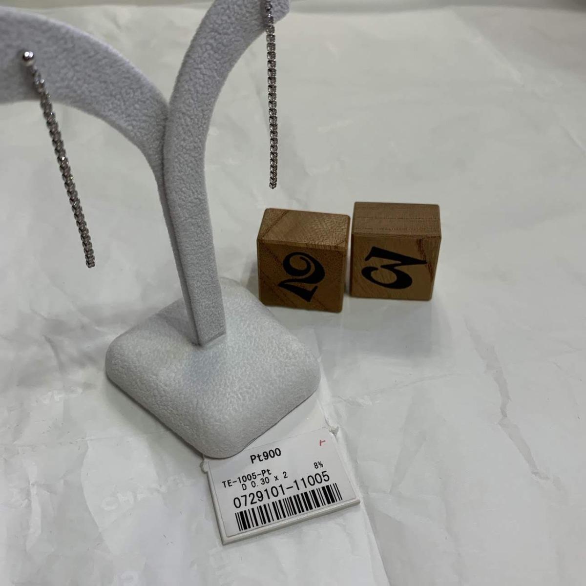 PT900 ダイヤモンドピアス 0.30ct up×2