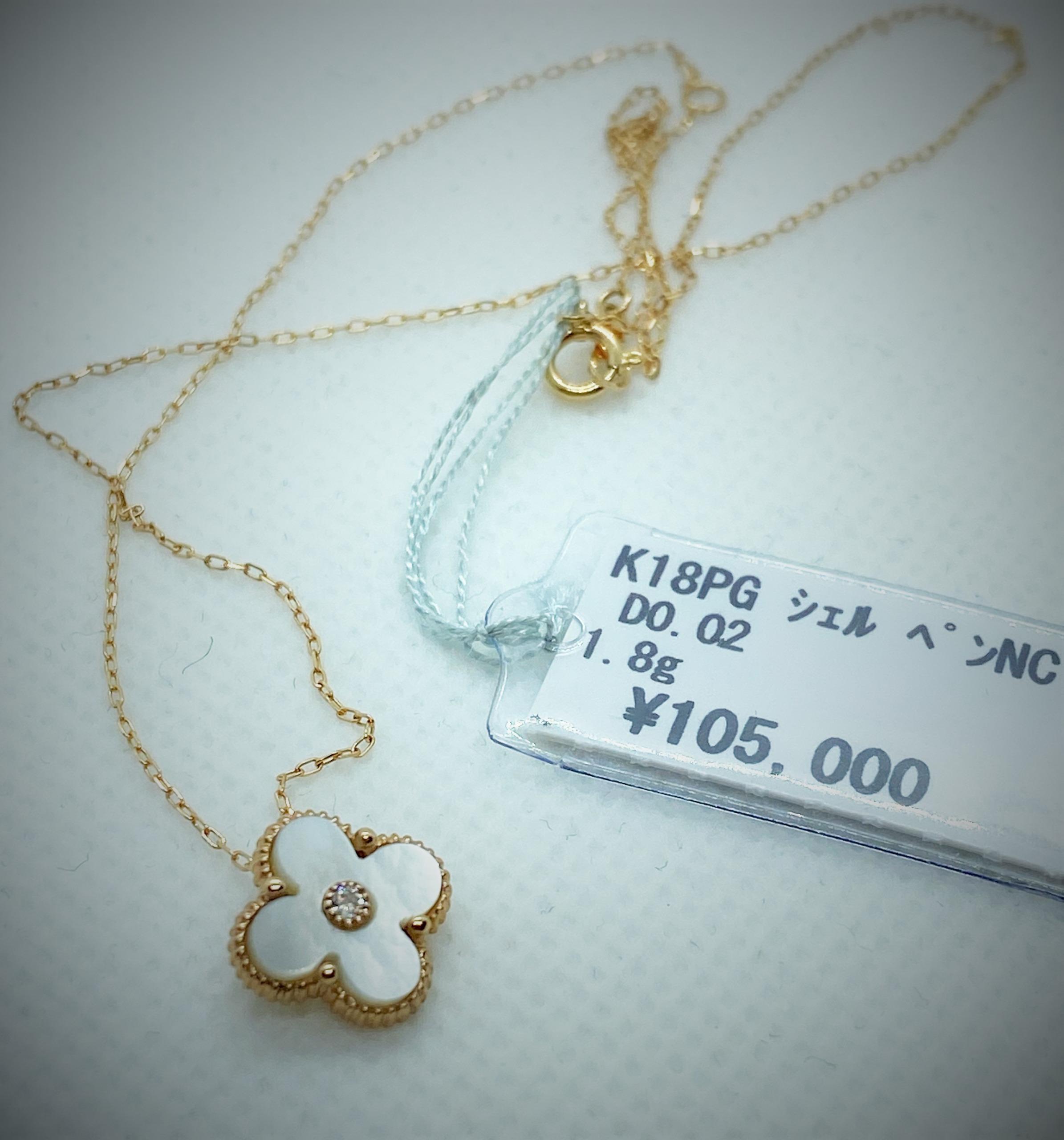 WP-3168 K18PGシェルダイヤモンドネックレス